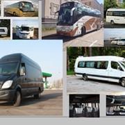 Доставка сотрудников по МИНСКУ И ОБЛАСТИ - все виды пассажирских перевозок фото