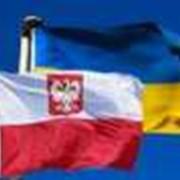 Оформление виз в Польшу в Киеве фото