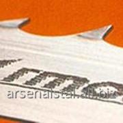 Ленточная пила ARMOTH Premium фото