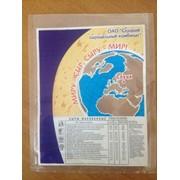 Вакуумной пакеты для упаковки сыров и сырной нарезки фото
