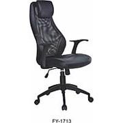 Кресло компьютерное Halmar TORINO фото