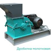 Молотковая дробилка МД 5х5 ОТ ООО«ВИБРОТЕХНИК» фото