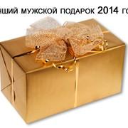 Лучшие Мужские / Мужские подарки 2014 года фото