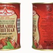 Консервы мясные Жлобин, Слуцк, Калинковичи и др.  фото