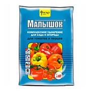 Фаско Удобрение Малышок для томатов и перцев 1кг фото