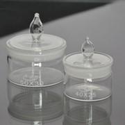 Стаканчик для взвешивания (низкий) СН-45/13 (50х30), упаковка 12/200 фото