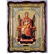 Икона Державная Божья матерь, в фигурном киоте, с багетом большая Храмовая 82х114 фото