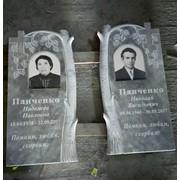 Памятники гранитные, мраморные фото
