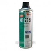 Магнитопорошковая суспензия (MR-Chemie) MR 76S фото