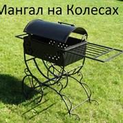 Мангал кованый на колесах фото