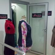 Пошив модной одежды фото