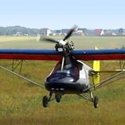 Самолёт первоначального обучения Марафон фото