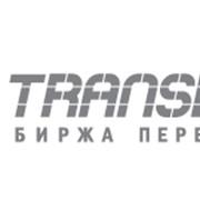 Свободный транспорт и грузы в любых направлениях фото