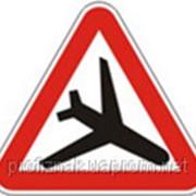 Дорожные знаки Предупреждающие знаки Низколетящие самолеты 1.18 фото