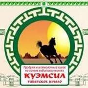 КуЭМсил Тибетское крыло Арго фото