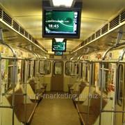 Размещение рекламы на мониторах в вагонах метрополитена фото