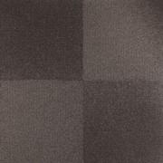 Ковровая плитка Balsan Infini Ombra 750 фото