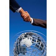 Регистрация, перерегистрация юридических лиц, в состав которых входят юридические лица-нерезиденты (иностранные компании) фото