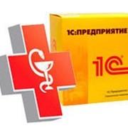 1С:Аптека для Казахстана фото