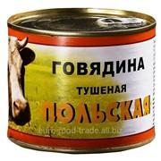 Тушенка говяжья c cубпродуктами 525 г. фото