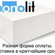 Стеновые блоки 600х200(250)х400  фото