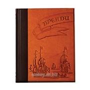 Книга Вино. Большая энциклопедия, 465 (з) фото