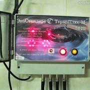 Термоплюс-м защита труб от накипи, умягчение воды фото