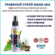 Антибактериальные спреи Мама Миа 100мл и Вива Плюс фото