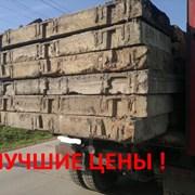 Дорожные плиты б у купить в Минске фото