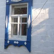 Продам дом пгт. Софиевка фото
