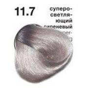 11.7 Суперосветляющий сиреневый 60мл фото