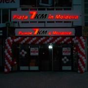 Буквы световые фото