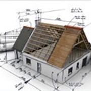 Архитектурно-строительное проектирование фото