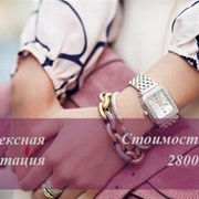 Услуги стилистов фото