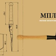МПЛ-50 малая пехотная лопата фото