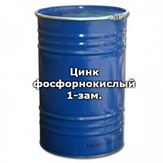 Цинк фосфорнокислый 1-зам., квалификация: ч / фасовка: 1 фото