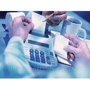 Финансовое проектирование фото