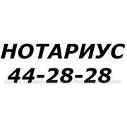 AcTaHa Нотариус Мурзабеков Канат Галиаскарович фото