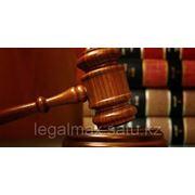 Защита прав клиентов на объекты интеллектуальной собственности при реорганизации хозяйствующих обществ фото