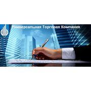 Свидетельство отечественного поставщика работ и услуг г.Астана фото