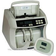 LD-60 Счетчик банкнот 1000 б/мин, лотки 350/200, авто, сумм., 8-10ч/д/целостн., опт. плотность, цепочка/4-х разр матрица, RS232 для внеш. дисп. фото