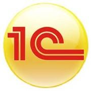 1С Конфигурация: Для некоммерческих организаций (НКО) фото