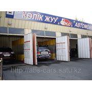 Автомойка ABS-CArs: КАЧЕСТВО и ПРИЕМЛЕМЫЕ ЦЕНЫ фото