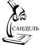 """Лаборатория ИФА """"САНДЕЛЬ"""" фото"""