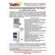Автоматический мобильный воздухонагреватель Sky Heater HB-LUX-05 фото