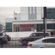 """Объявления на табло """"Бегущая строка"""" в Алматы фото"""