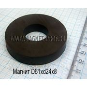 Ферритовое магнитное кольцо D61xd24x8мм. фото