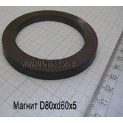 Ферритовое магнитное кольцо D80xd60x5мм. фото