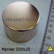 Неодимовый магнит 50х20мм фото