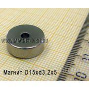 Неодимовое кольцо D15x3.2x5 мм. фото